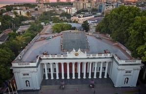 В Одессе планируют реставрировать здание мэрии (ФОТО, ВИДЕО)