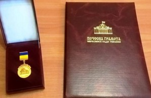 Депутаты хотят ввести пенсию «за заслуги»