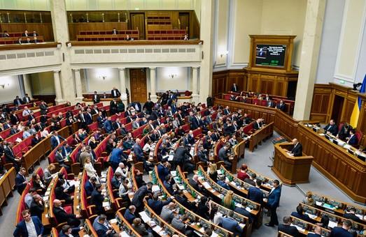Верховная Рада уходит на карантин до 9 апреля