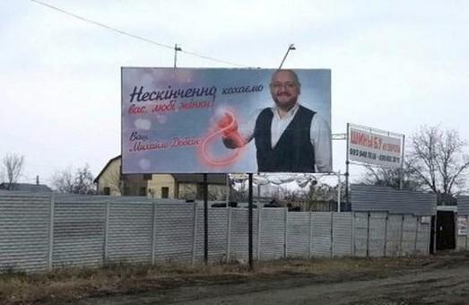 В Харькове убирают бывшего мэра (ФОТО)