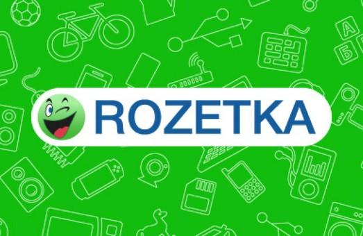 «Rozetka» намерена ввести собственную платежную систему