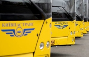 Кивпастранс увеличил допустимое количество пассажиров для перевозки