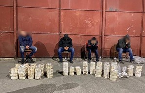 """Одесская областная прокуратура """"потеряла"""" 40 кг кокаина"""