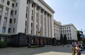 """Ноу-хау Банковой - борьба с оппозицией с использованием технологий """"95 квартала"""""""