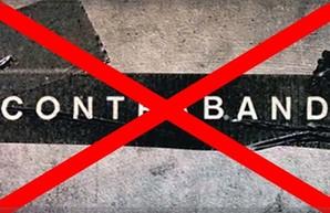 Зеленский ввел санкции против крупнейших контрабандистов Украины