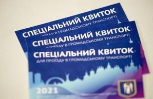 Локдаун в Киеве начался с коллапса транспортной системы
