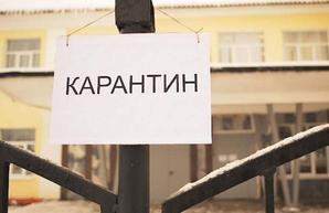 В Офисе президента обсудят введение всеукраинского локдауна