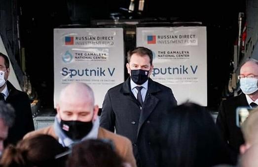Россия тайно продала ЕС другую версию своей вакцины, не получившую одобрение