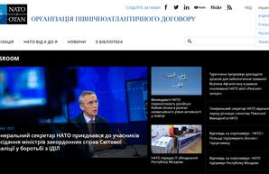 НАТО вводит украинскую версию своего сайта