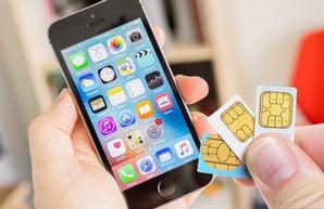 В Украине станет проще сменить оператора связи и оставить прежний номер