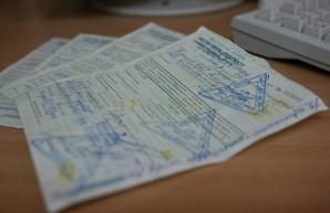 В Украине стали задерживать выплаты по больничным