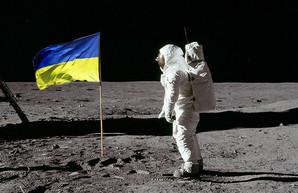 Украина будет участвовать в программах NASA по освоению Луны и Марса