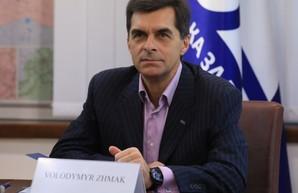 Работа Укрзализныци может быть заблокирована из-за иска уволенного главы Жмака, - эксперт