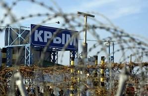 Крым занял 201 место в рейтинге о политических правах и гражданских свободах