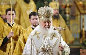 В Болгарии суд поддержал чиновника, назвавшего патриарха Кирилла «агентом КГБ»