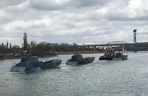 Российские военные корабли зашли в акваторию Черного моря