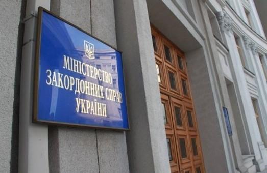 Дипломатический скандал: Украина ответила на очередную провокацию России