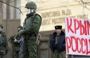 Пресс-секретарь Путина: для Зеленского тема Крыма закрыта