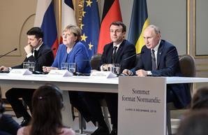 Зеленский заявил о необходимости расширения Нормандской четверки