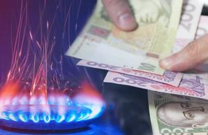 С 1 мая в Украине изменится цена на газ для потребителей