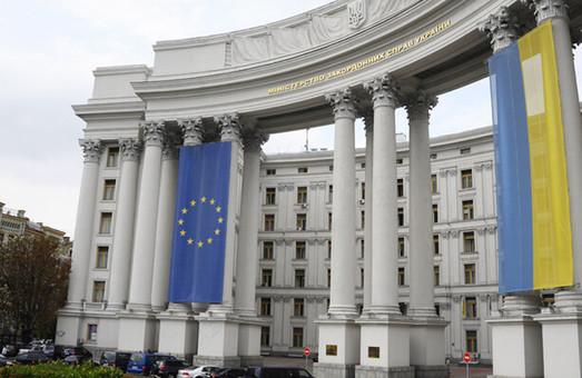 Украина объявила консула РФ в Одессе персоной non grata