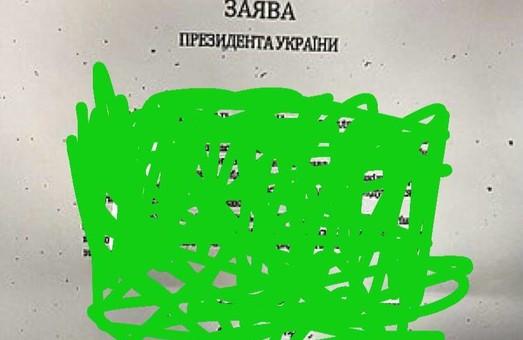 Зеленый квадрат вместо фото: херсонские СМИ отреагировали на приезд Зеленского