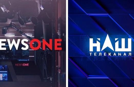 Нацсовет по вопросам ТВ и радиовещания оштрафовал НАШ и Newsone