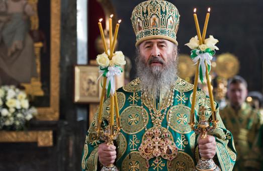 Митрополит Онуфрий призвал прекратить огонь на Пасхальные праздники