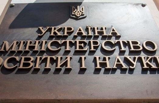 Частным вузам Украины предоставят госзаказы