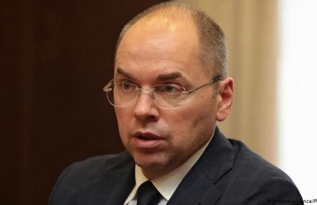 """С завтрашнего дня в Украине не останется ни одной области в """"красной"""" зоне"""