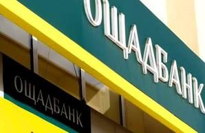Крупные банки закрывают свои отделения по всей Украине