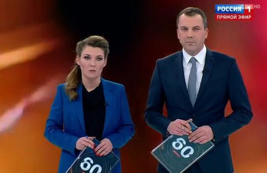 Украина может заблокировать теле- и радиосигнал из России и оккупированных территорий