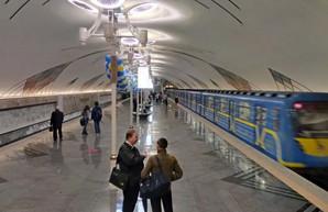 Киевский метрополитен полностью покрыли 4G-связью
