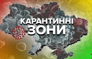 Практически все области Украины перешли в «желтую» зону карантина