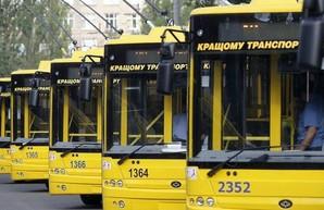 «Киевпастранс» и метрополитен требуют поднять проезд до 20 гривен