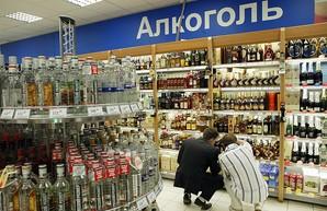 В Украине вновь может подорожать алкоголь