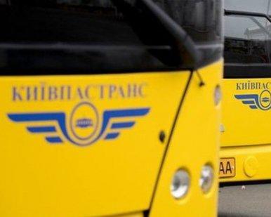 """ГФС проводит обыски в """"Киевпастрансе"""""""