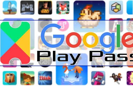 Google запустил в Украине подписку Play Pass