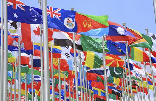 Лучше чем в Молдове, но хуже Кубы:  Украина оказалась в восьмом десятке списка стран по уровню жизни