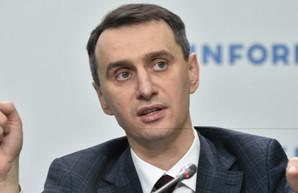 Украина трансформирует карантинные ограничения
