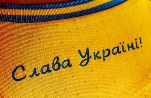 Россияне пожаловались в УЕФА из-за формы Украины на Евро-2020