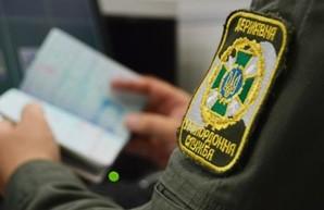 Украинские пограничники заворачивают россиян, вакцинированных «Спутником»