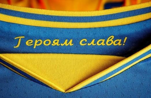 УЕФА обязал Украину убрать фразу «Героям слава!» с футболок сборной