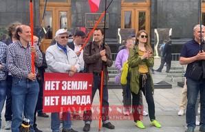 В Киеве проходит всеукраинская акция протеста против продажи земли