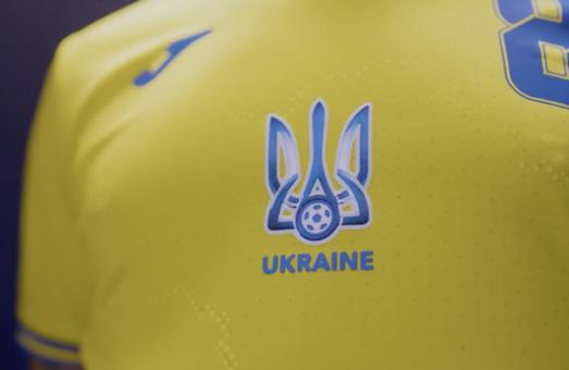 УАФ единогласно утвердил лозунги «Слава Украине! Героям слава!» как официальные символы