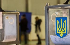 """Выборы в Раду: первое место делят """"Слуга народа"""" и """"Евросолидарность"""" - КМИС"""