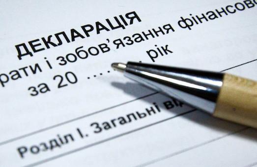 Верховная Рада приняла закон о налоговой амнистии
