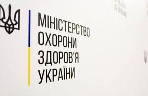 В Украине изменили правила карантинного зонирования.
