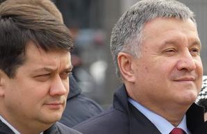 Разумков и Аваков не поддержали санкции против олигархов Фукса и Фирташа, забыв об интересах государства, - эксперт