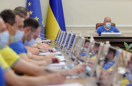 Министры пришли на заседание Кабмина в форме украинской сборной
